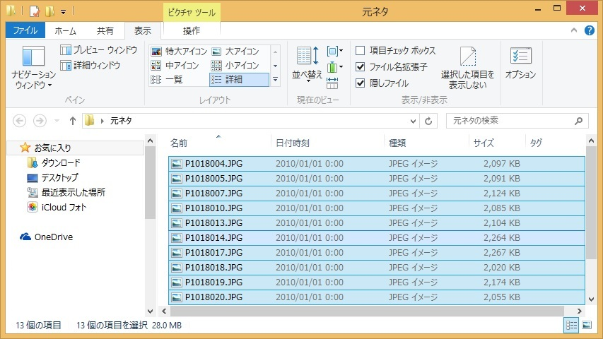 fileSelect