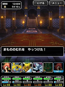 clear2