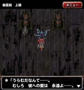 yureisenjyosenbi2
