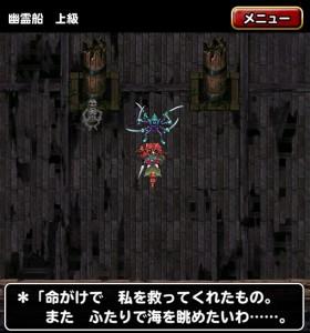 yureisenjyosenbi3
