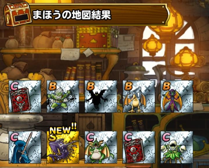 15MDL10ren_1