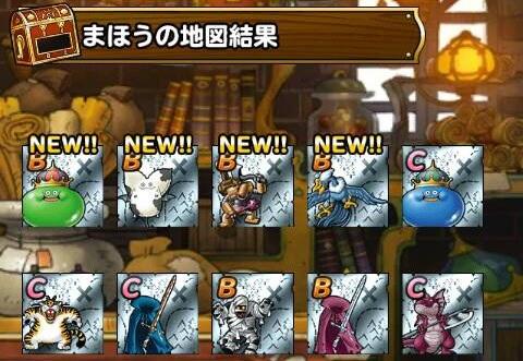 15MDL10ren_2
