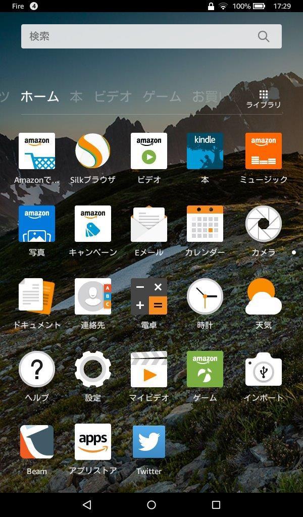 Screenshot_2015-10-04-17-29-08