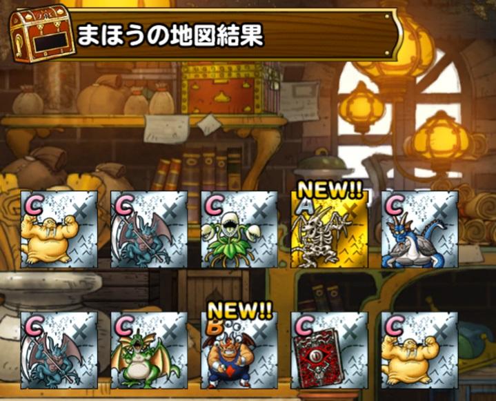 17_rainama_1