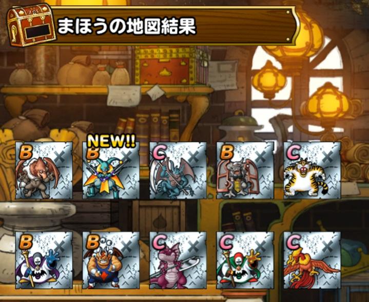 17_rainama_2