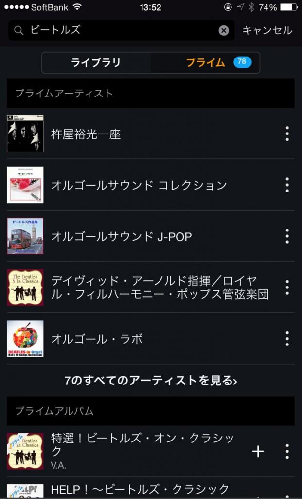 AppleMusicSearch