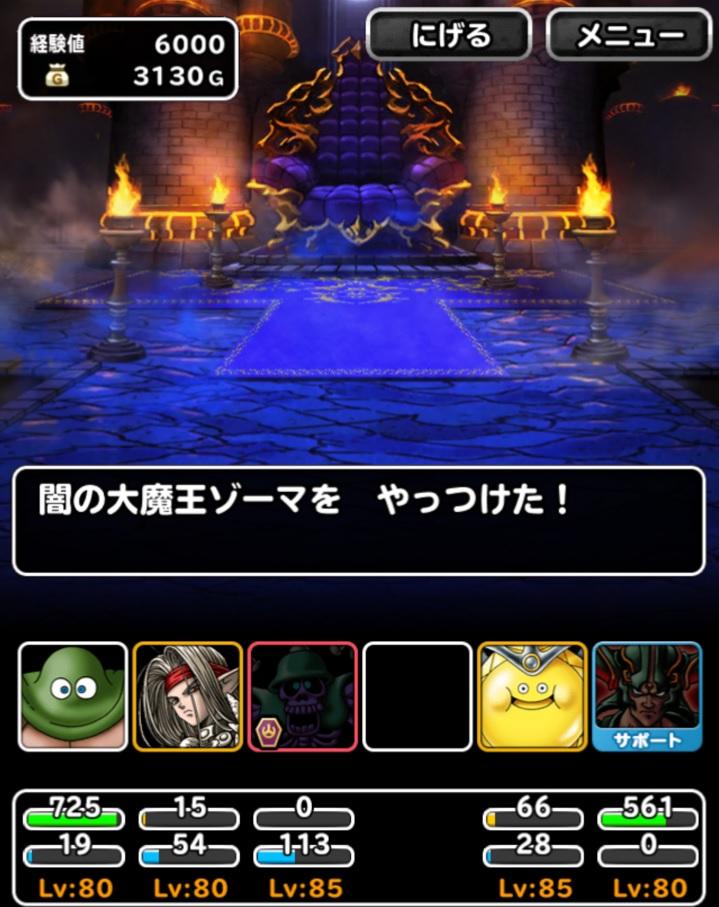 zoma_toubatsu_under5